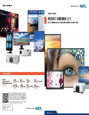NEC Product brochure Apr 2015 - outlined low res.pdf