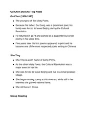 Gu Chen and Shu Ting Notes