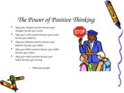 power of +ve thinking