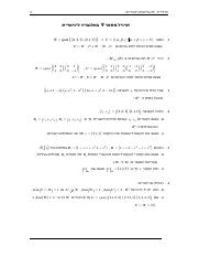 Linear Algebra exercise 9.pdf