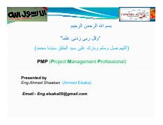 5- Project Quality Management