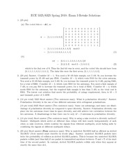 exam3-retake-s10-5325-solutions