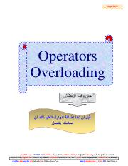 Data-Solutions-Overloading.pdf