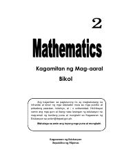Math LM Inside Pages