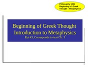 Phil ppt 3  Beginning of Greek Thought- Metaphysics Rev. 1.12