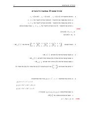 Linear Algebra exercise 8.pdf