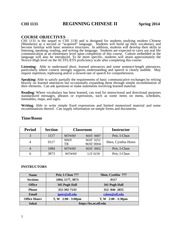CHI+1131+BEGINNING+CHINESE+II+Spring+2014+Syllabus