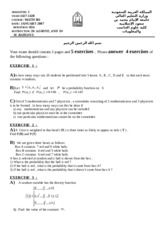 FINAL EXAM MATH301-AZEDINE-FIRST TERM- 2006-2007-LAST VERSION