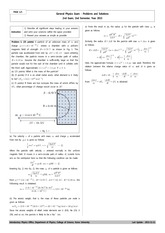 2013_2_2nd_GenPhy_Exam_Problem_Solution