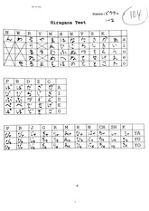 Beginners Japanese 10 Fall 2009 Hiragana Test Solutions