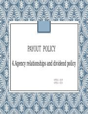 payout policy_발표용