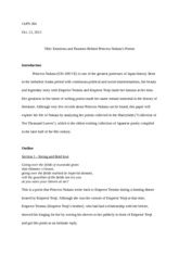 Essay_outline