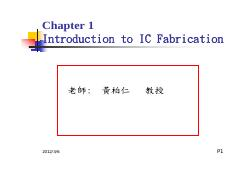 IC fabrication (INTRODUCTION)
