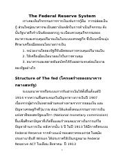 The-Federal-Reserve-System2แก้.docx
