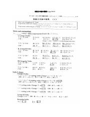 EJ Review(1) pp. 30-33 (1).doc