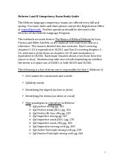 Hebrew I and II Competency Exam Study Guide
