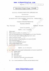 Signal And System April May 2015 Question Paper