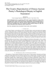 The creative reproduction of Chinese ancient poetry's phonological beauty in English translation.(Re