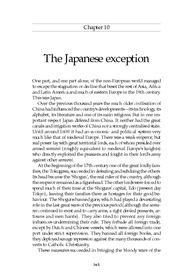 6_10_japanese_exception
