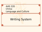 AAS 220-04 writing system(1) 21.04.54 下午