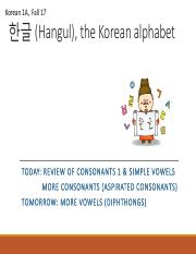 Hangul_day3_aspirated consonants.pdf