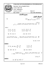 math1-2014answer