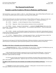 History of Pharmacy - Class Outline - February 8, 2011