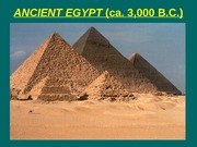 HISTORY 101 LECTURE (Ancient Egypt)