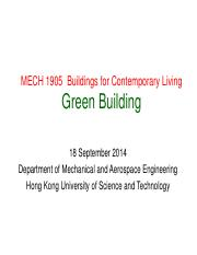 05_Green+Building
