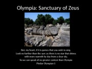 Classics 2300 Lecture 7 Sanctuary of Zeus