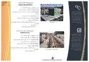 Our Projects 8th