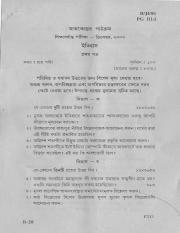 (www.entrance-exam.net)-Netaji Subhas Open University Post Graduate History (Paper I) Sample Paper 2