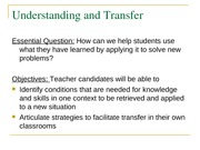 Understanding_and_Transfer2