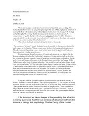 english 1a essay