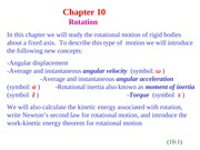HR10 (1) Chapter 10  Rotation