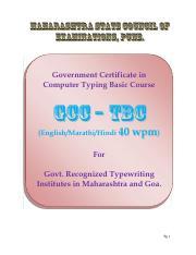 GCC_TBC_40_170615 pdf - Maharashtra State Council Of