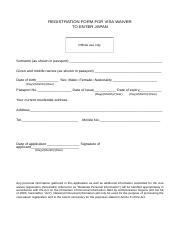 visa_waiver_form