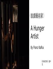 A Hunger Artist _ Revised 20171026 (1).pptx