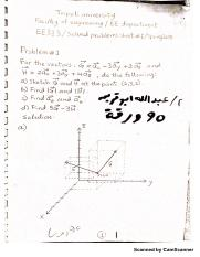 solved problems sheet#1.pdf