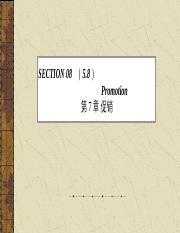 Chapter 08 Promotion(1).ppt