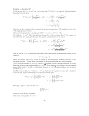 110501_Advanced_Problems_in_Mathematics41