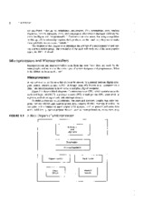 17_ammpThe_8051_Microcontroller_-_Architecture__Programming_And_Applications