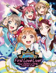 Aqours_First_Live_Fan_Concert_Book.pdf