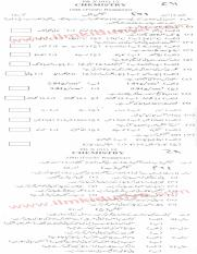 Past Papers 2012 Dera Ismail Khan Board 10th Class Chemistry.pdf