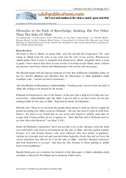 Obstacles in The Path of Knowledge- Part 2