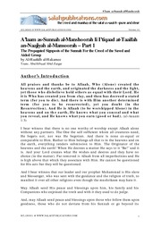 The Propagated Signposts of the Sunnah for the Creed of the Saved and Aided Group - Part 1