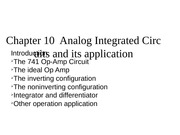 Chapter 10  Analog Integrated Circuits and its application1