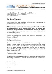 Mudhakkirah al-Hadeeth an-Nabawee of Shaykh Rabee- 16 - The Signs of Hypocrisy