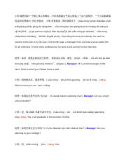 Chinese 2 Lesson 7 Sentences.docx