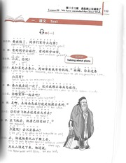 Workbook Translation- Chapter 22 Great Wall
